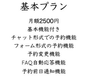 スクリーンショット 2020-09-02 15.30.35