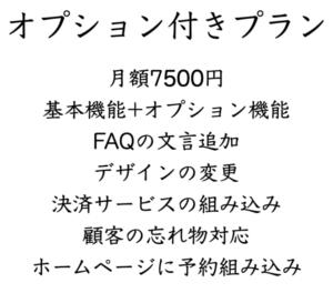 スクリーンショット 2020-09-02 15.30.46